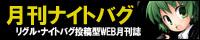 nb_banner2.jpg